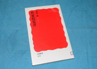 DSC01395 (1).jpg