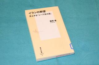 DSC_4790 (1).jpg