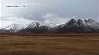 アイスランド_5.jpg