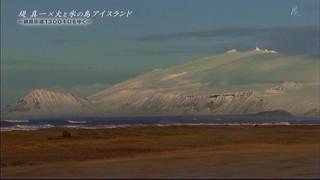 アイスランド_6.jpg