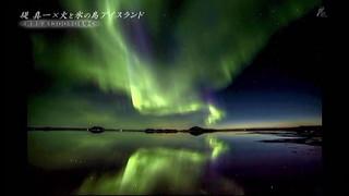 アイスランド_9.jpg