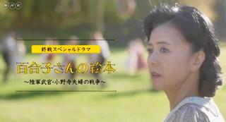 百合子_3 (1).jpg