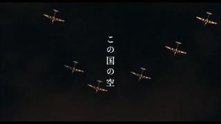 空_1.jpg
