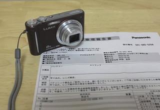IMG_5370a.jpg