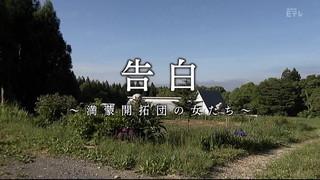 女満州_1.jpg